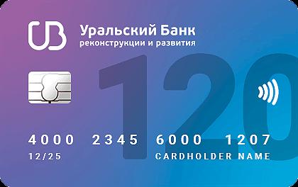 взять машину в кредит в белоруссии